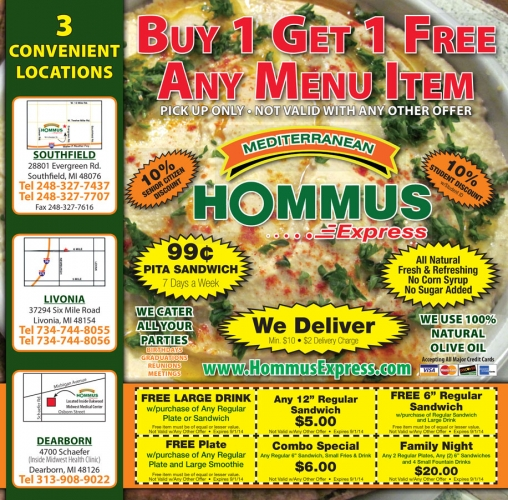 dont let your promotional marketing efforts get derailed by an unreliable marketing partner make the best choice for your marketing flyer and rack card